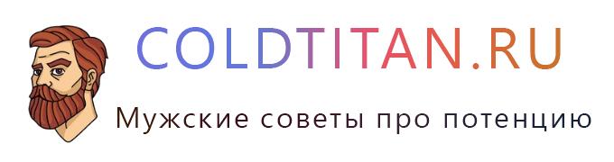 Coldtitan.ru